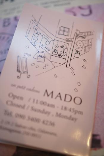 mado201206-49.jpg