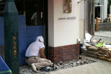 mado201208-1.jpg