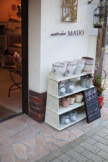 mado201208-18.jpg