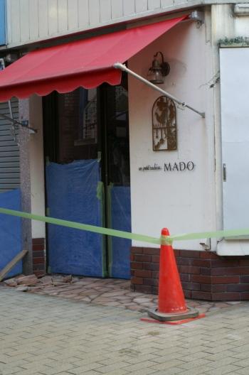 mado201208-3.jpg