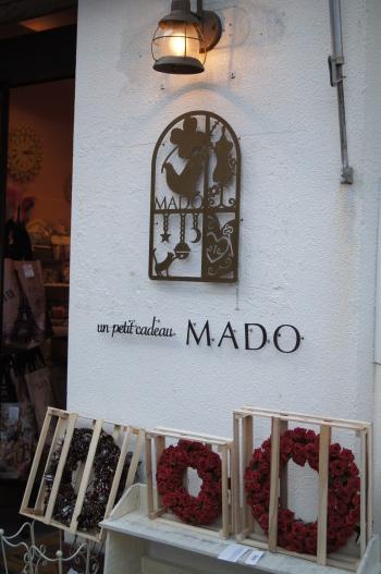 mado201211-152.jpg