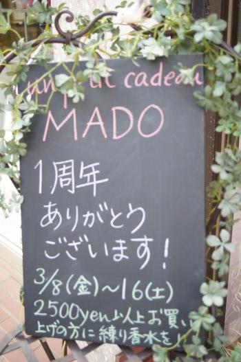 mado201303-48.jpg