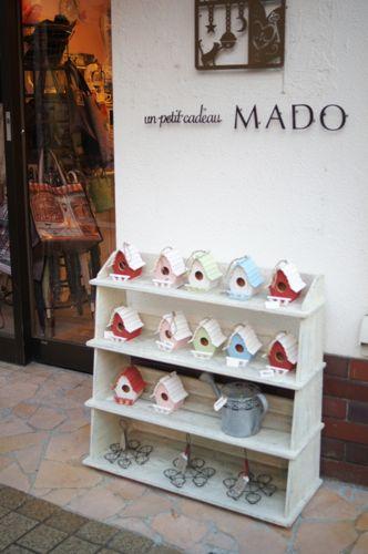 mado201307-51.jpg