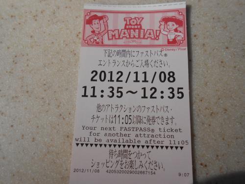 ・ヲ・ー_convert_20121115013020