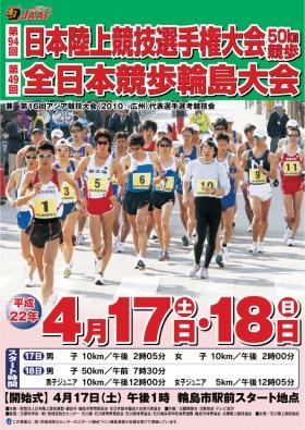 kyouho_convert_20121024212747.jpg