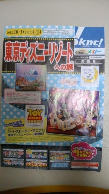 mail2_convert_20120730224643.jpg