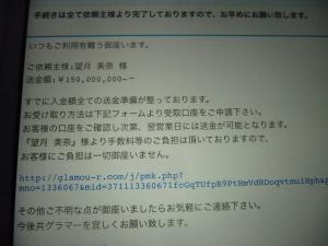 008_convert_20141214163124.jpg