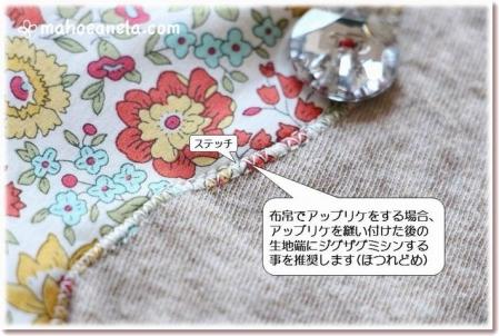 HM-19-blog-001.jpg