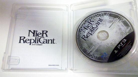 P1020076のコピー