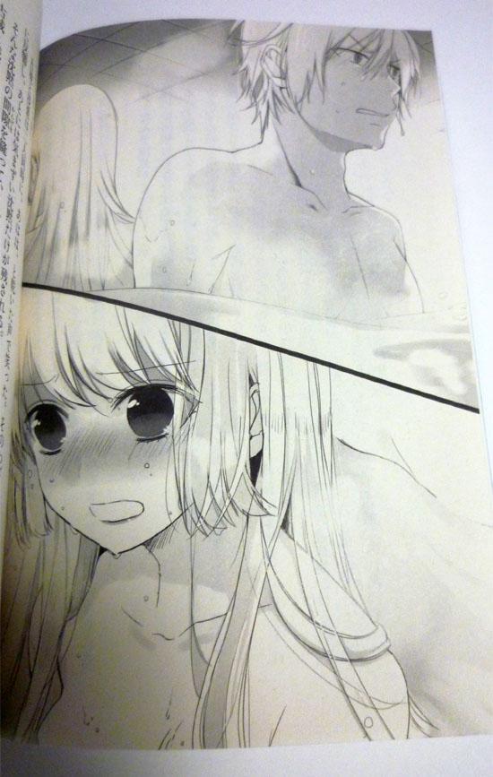 P1020110のコピー