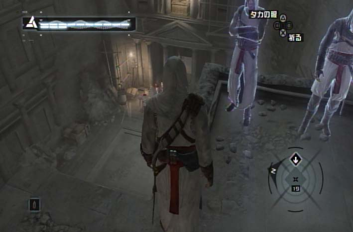 assassins creed_9978654354