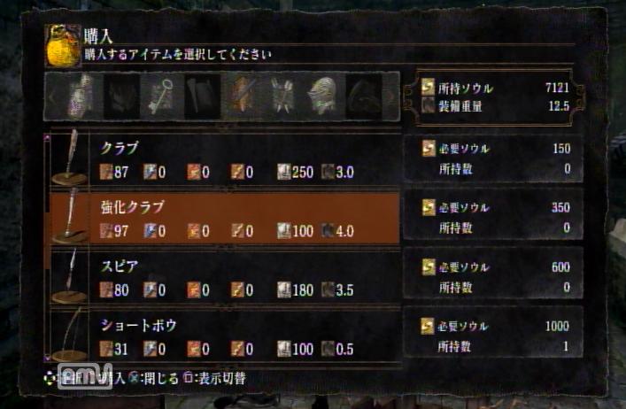 Darksoul-0224406545.png