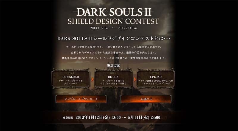 darksoul_00203492888666.jpg