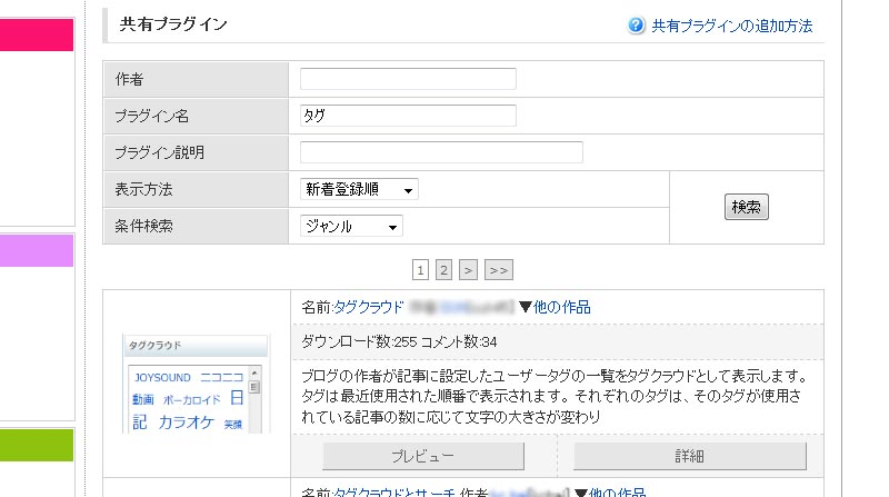 tagucloud-00888.jpg