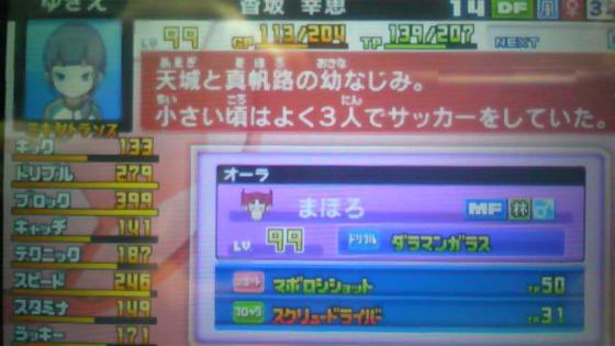 130115_002145_convert_20130115202041.jpg
