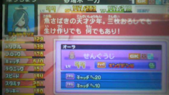 130115_002414_convert_20130115202302.jpg