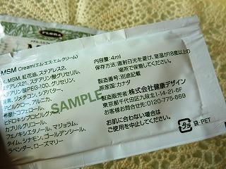 MSM2.jpg