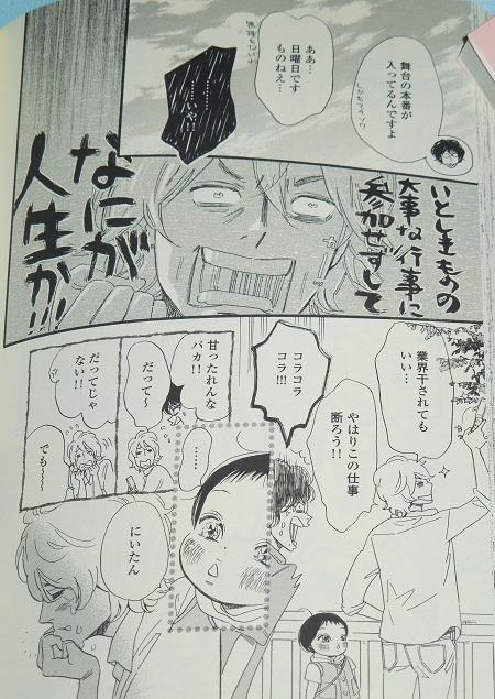好きな漫画5