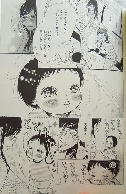 好きな漫画8