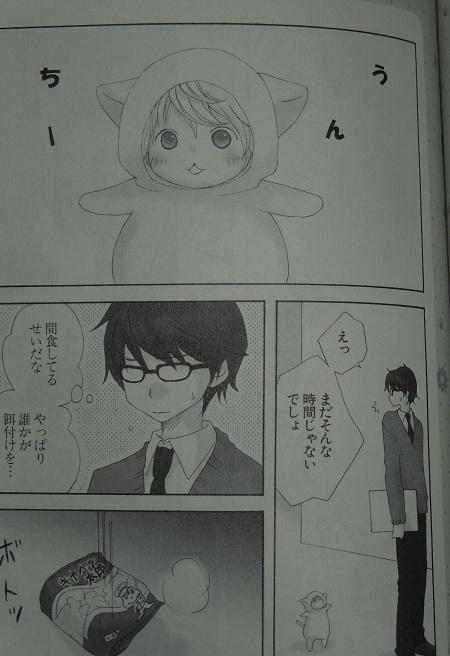 好きな漫画14
