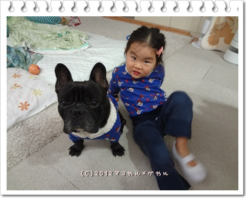 osorodefuwamoko5.jpg