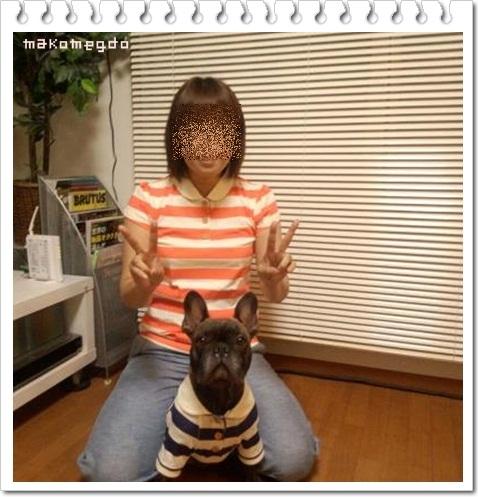pairpoloshirt9.jpg