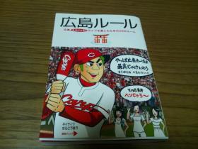 2409book_convert_20120918004213.jpg