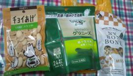 2409oyatsu_convert_20120909191211.jpg