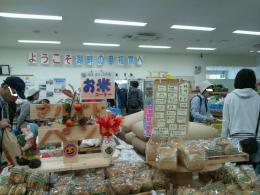 2410michinoeki_convert_20121021085543.jpg