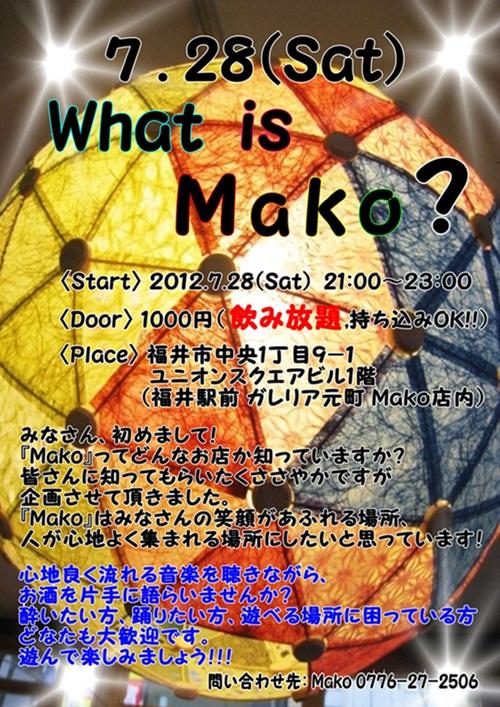 Makoパーティー2
