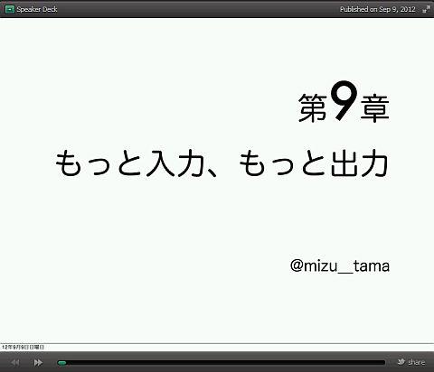 20120909_haskell_9.jpg