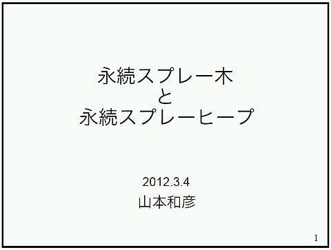 20130120_LT3.jpg