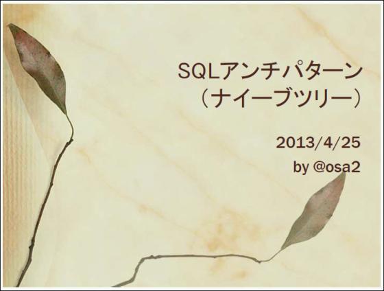 201304255_slide.png