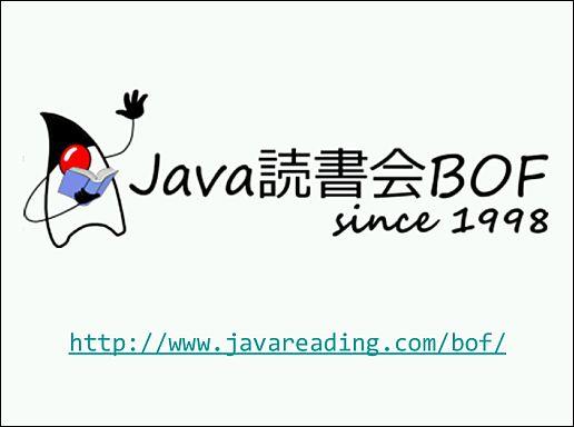 20130511_jjug1.jpg