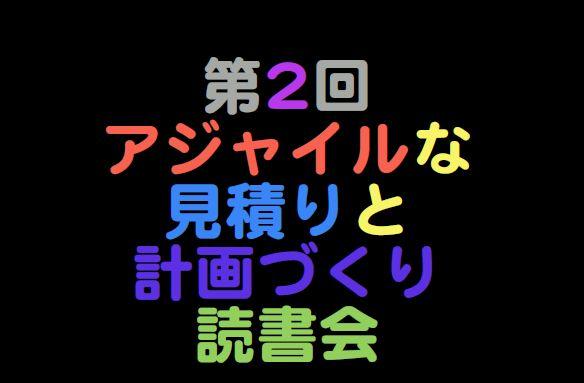 20130607_aep1.jpg