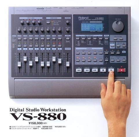 VS880