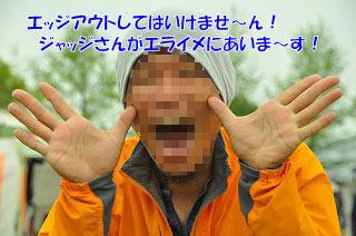 20120429-fuse16.jpg