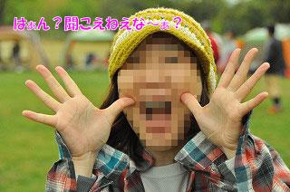 20120429-fuse17.jpg