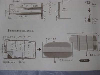 IMG_0050_20120817115852.jpg