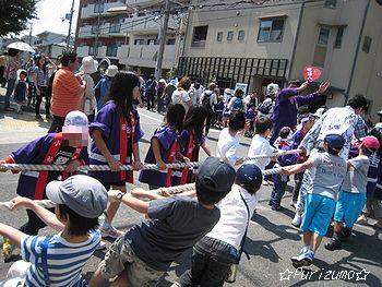 IMG_3840-1.jpg