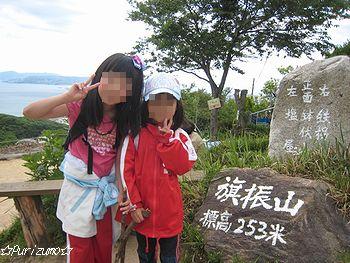 IMG_4067-1.jpg