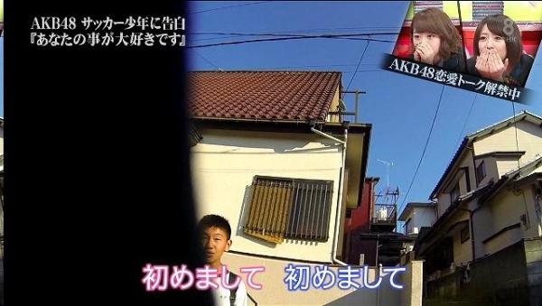 kokuhaku (109)