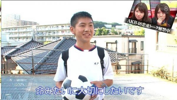 kokuhaku (198)