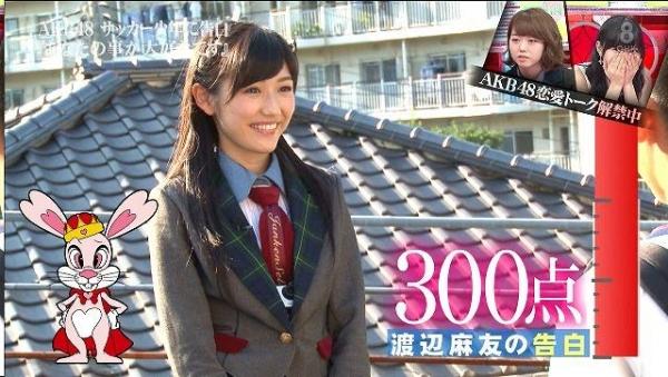 kokuhaku (208)