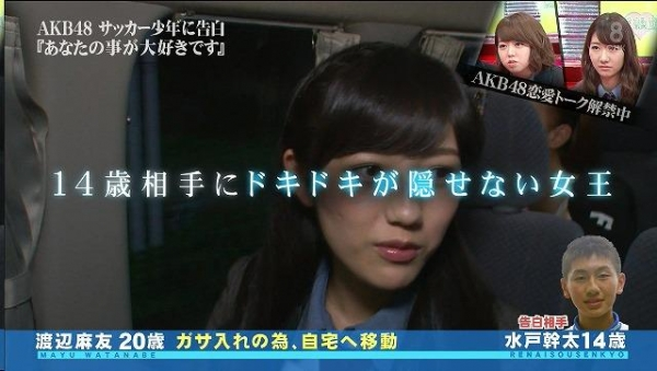 kokuhaku (48)