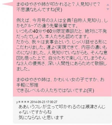 shinbun (3)