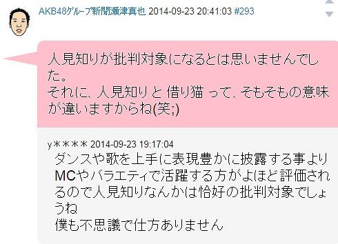 shinbun (4)