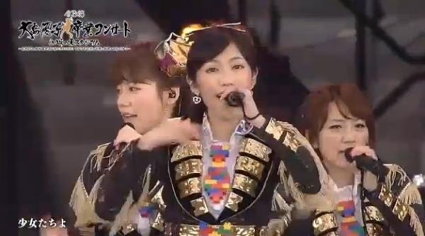 yuko (1)
