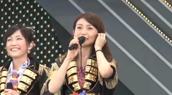 yuko (3)