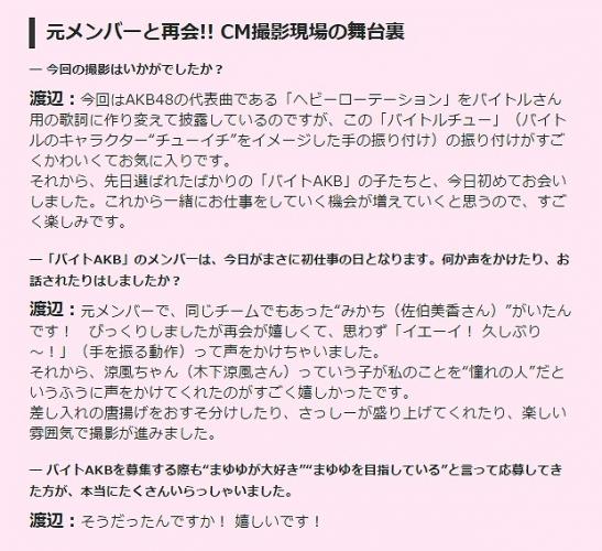 Screenshot_16_201410301404482c7.jpg